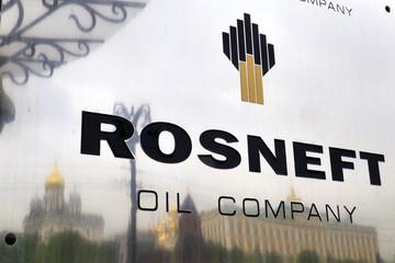 Rủi ro tăng cao trong ngành dầu mỏ Nga