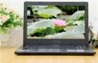 Bộ 3 laptop giá rẻ có card đồ họa rời ấn tượng đầu năm Ất Mùi