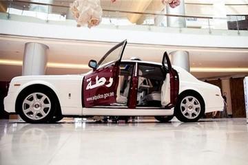 Rolls-Royce Phantom gia nhập dàn xe cảnh sát Abu Dhabi