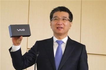 Vaio ra smartphone đầu tiên với giá khoảng 9 triệu đồng
