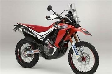 Honda CRF250 Rally -
