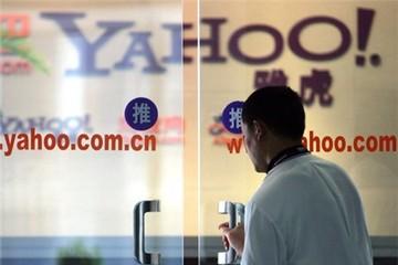 Yahoo rút khỏi Trung Quốc