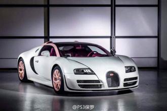 Đại gia Trung Quốc tặng bán gái Bugatti Veyron màu hồng