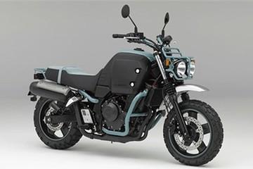 Honda Bulldog concept - bạn đường thân thiện