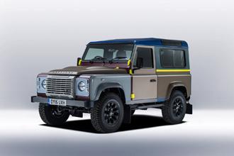 Huyền thoại thời trang thiết kế Land Rover Defender độc bản