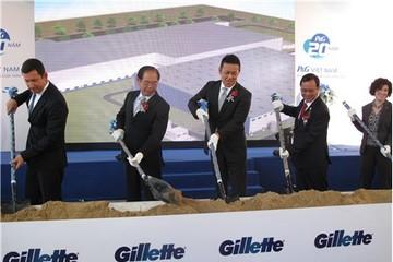 P&G đầu tư 100 triệu USD xây nhà máy thứ 3 tại Việt Nam