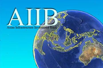 Những nước nào gia nhập ngân hàng AIIB của Trung Quốc?