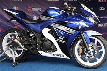 Yamaha R25 thêm phiên bản đặc biệt