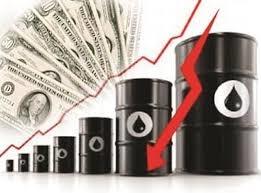 Quý I, thu ngân sách từ dầu thô mới đạt 15% dự toán năm