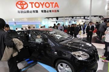 Toyota mở nhà máy mới tại Trung Quốc và Mexico