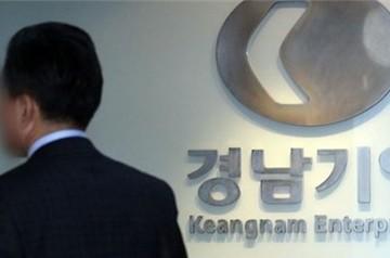 Nhiều dự án Keangnam nguy cơ đổ vỡ