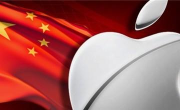 Apple công bố doanh thu quý đầu 2015, tăng mạnh nhờ Trung Quốc