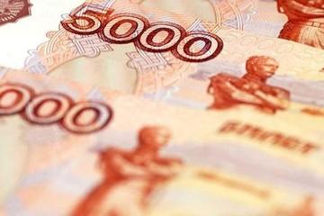 Đồng Rúp Nga xuống mức thấp nhất 3 tuần qua