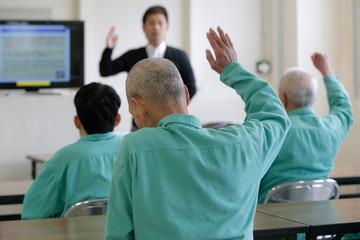 Nhật Bản: Nhà tù hay trại dưỡng lão
