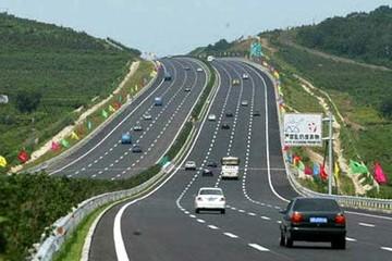 Đầu tư 17.740 tỷ đồng xây dựng cao tốc Ninh Bình - Thanh Hóa