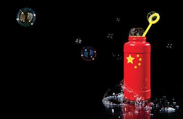 Nới lỏng định lượng kiểu...Trung Quốc