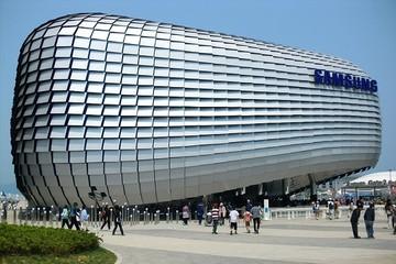 Samsung bất ngờ rót 3 tỷ USD vào Bắc Ninh