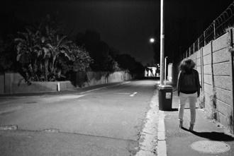 Companion – người đồng hành khi trời tối