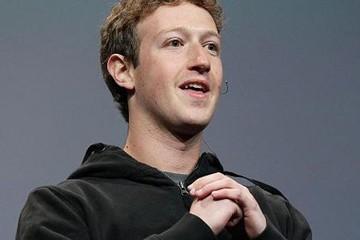 Facebook sắp thử nút