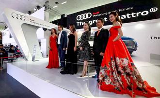Khai mạc triển lãm Xe hơi Quốc tế Việt Nam lần thứ nhất