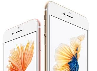 Thêm một nhà bán lẻ công bố giá bán dự kiến iPhone 6S chính hãng