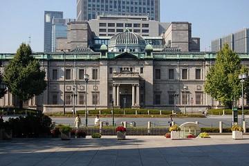 Nhật Bản giữ nguyên chính sách tiền tệ