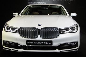 BMW không công bố giá 7-series thế hệ mới tại Việt Nam