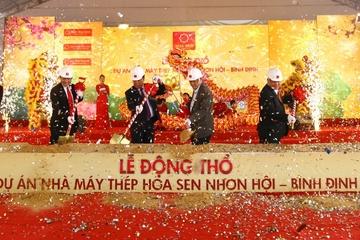 HSG động thổ dự án nhà máy thép 2.000 tỷ đồng tại Bình Định