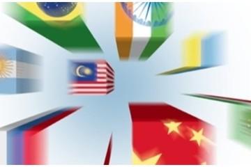 IIF: Các thị trường mới nổi có thể bị rút 450 tỷ USD năm 2016
