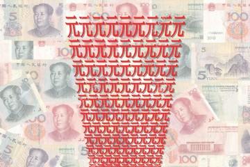Trung Quốc điều chỉnh tỷ giá Nhân dân tệ giảm gần 1% từ giữa tháng 2