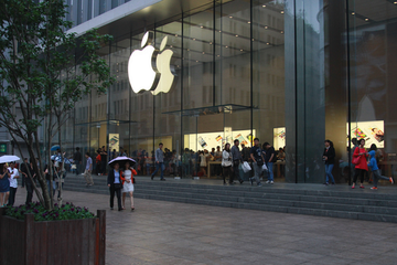 Apple sẽ đầu tư 1 tỉ USD vào Việt Nam