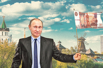 Phó thủ tướng Nga: Đồng Rúp sẽ kéo chúng tôi