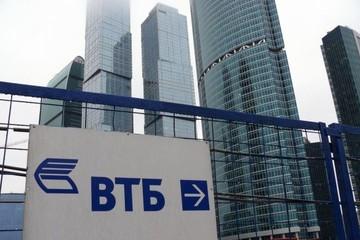 Ngân hàng Nga VTB ký thỏa thuận hợp tác với quỹ SCIC Việt Nam