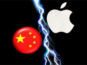 Trung Quốc có thể sẽ cấm cửa Apple