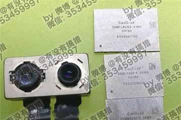 iPhone 7 Plus sẽ có camera kép, bộ nhớ 256 GB