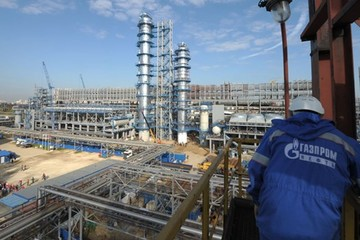 """""""Đại gia"""" dầu khí Nga ngưng kế hoạch mua cổ phần Lọc dầu Dung Quất"""