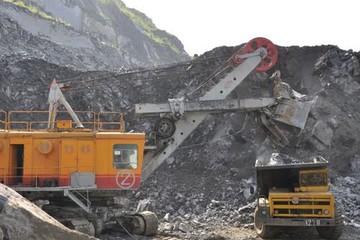 Xí nghiệp Khai thác – DV Khoáng sản và Hóa chất Phú Thọ chào bán công khai 4,4 triệu CP