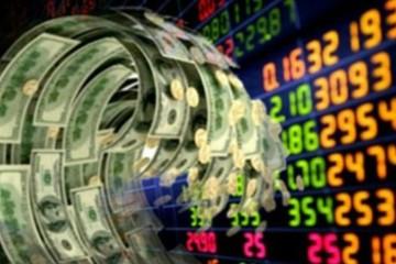 HBS: Cổ đông lớn bị phạt do mua 'chui' cổ phiếu