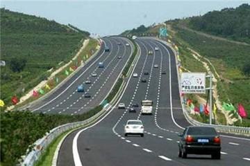 Đến năm 2020 Việt Nam sẽ có trên 2.000km đường cao tốc Bắc - Nam