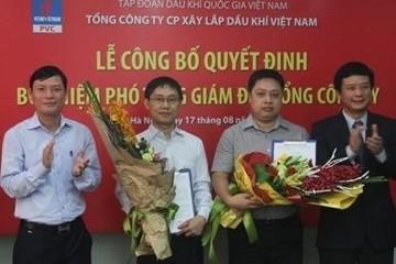 PVX tạm đình chỉ công tác với ông Nguyễn Mạnh Tiến