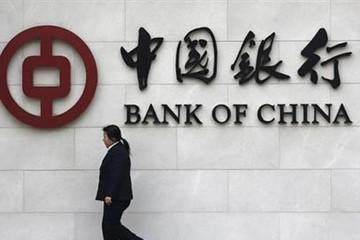 Các ngân hàng Trung Quốc có tổng tài sản hơn 32.000 tỷ USD