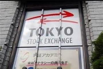 Chỉ số Nikkei 225 chạm mức cao nhất 10 tháng