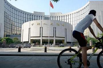 Trung Quốc khẳng định đồng Nhân dân tệ