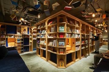 Đến thăm khách sạn sách độc đáo tại Kyoto