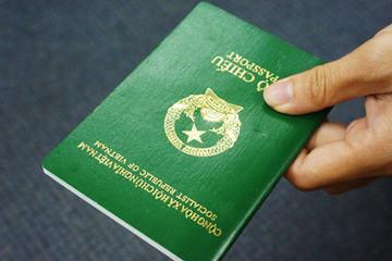Thực hư chuyện lệ phí cấp hộ chiếu tăng lên 70 USD/quyển