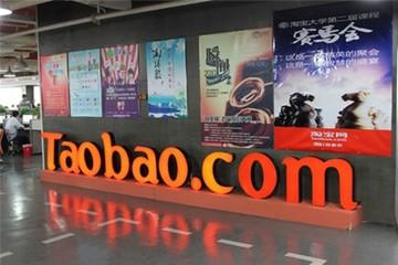 Alibaba lại vào danh sách đen của Mỹ