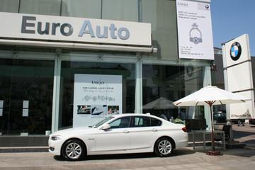 Khởi tố vụ buôn lậu xe BMV ở công ty cổ phần ô tô Á Châu