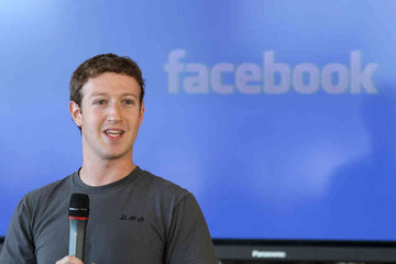 CEO Facebook thách thức bản thân điều gì trong năm 2017?