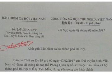Sẽ xử lý nghiêm vụ cán bộ BHXH Hà Nội đi lễ trong giờ làm việc