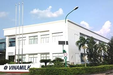 Nhà máy sữa Trường Thọ sẽ được chuyển thành đất hỗn hợp